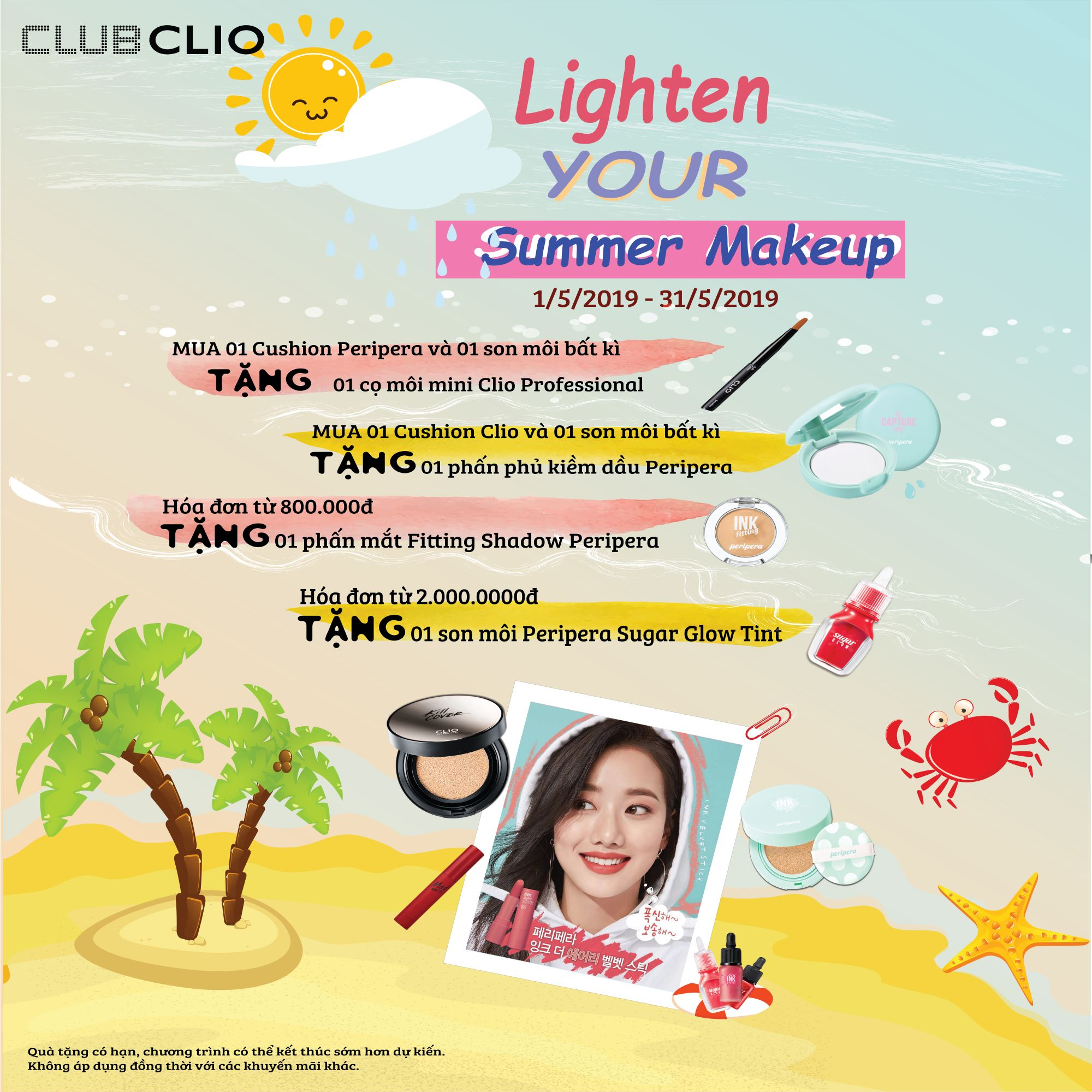 LIGHTEN YOUR SUMMER MAKE UP