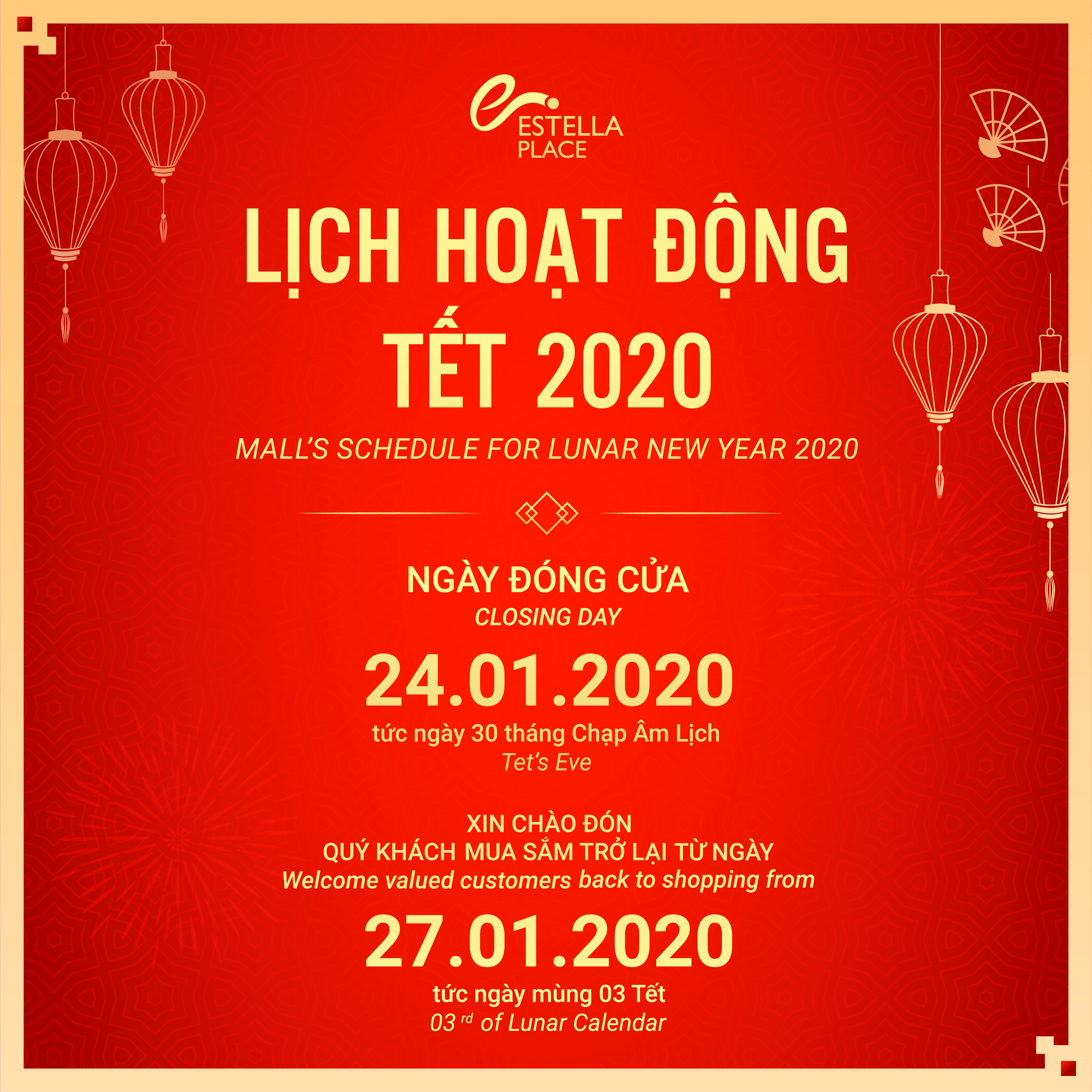📣📣ANNOUNCEMENT OF 2020 TET HOLIDAY'S SCHEDULE📣📣
